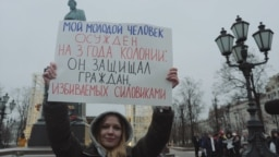 Дарья Блинова, невеста Егора Лесных. Кадр из фильма Максима Пахомова