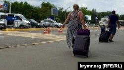 Аэропорт «Симферополь», июнь 2015 года