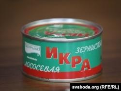 """""""Белорусская"""" красная икра"""