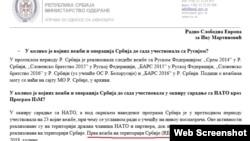 Faksimil dopisa Ministarstva odbrane upućenog RSE, u kome se najavljuje vojna vežba u saradnji sa NATO-om za 2018. Dopis nam je upućen pre nego što je u pismu od srede iz kabineta ministra Aleksandra Vulina sugerisano da se REGEX-18 vežba ne može označiti kao NATO vežba