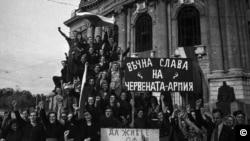 Болгары встречают Красную армию 9 сентября 1944 года