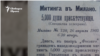 Vecherna Poshta Newspaper, 15.04.1903