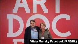 Виталий и Наталья Манские