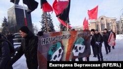 Участники шествия антифашистов держат баннер «Национализм убивает». Иркутск, 18 января 2015 года.