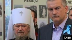 Митрополит Сімферопольський і Кримський УПЦ (МП) Лазар і голова Криму Сергій Аксенов