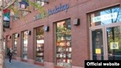 St. Mark's Book Shop