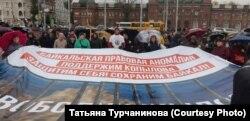 Митинг в поддержку экс-мэра Ольхонского района Сергея Копылова