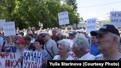 Митинг за отставку мэра Канска