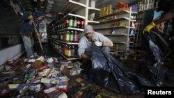 Су тасқынынан зардап шеккен дүкен, Нью-Йорк, 2 қараша, 2012 жыл