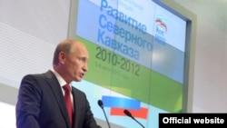 """Владимир Путин на межрегиональной конференции """"Стратегия социально-экономического развития Северного Кавказа до 2020 года. Программа на 2010-2012 годы"""" в Кисловодске"""