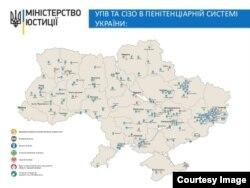 З сайту Міністерства юстиції України