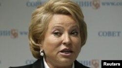 ՌԴ Դաշնության խորհրդի նախագահ Վալենտինա Մատվիենկո, արխիվ