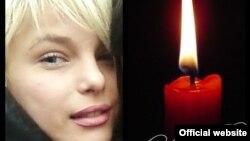 Фота з сайту падтрымкі Аксаны Макар. (http://oksanamakar.com.ua)