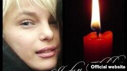 Оксана Макар, фото з сайту підтримки Оксани Макар (http://oksanamakar.com.ua)