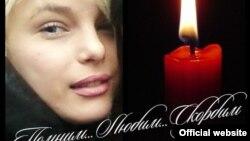 Зґвалтована дівчина, яку намагалися спалити, померла в Донецькому опіковому центрі. Фото з сайту підтримки Оксани Макар oksanamakar.com.ua