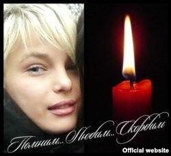 "Oksana Makar: ""We Remember. We Love. We're Angry."""