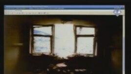 Snimak razorene bolničke sobe Državne bolnice, prikazan u sudnici 14.2.2013.