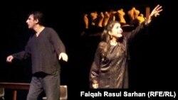 مشهد من مسرحية مطر صيف