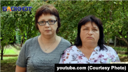 Татьяна Мурашова и Валентина Рахманова