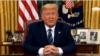 دونالد ترامپ نوروز را تبریک گفت