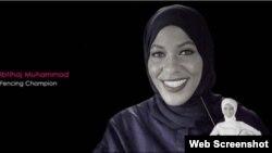 Ібтіхадж Мухаммад – американська фехтувальниця, яка стала прототипом для ляльки