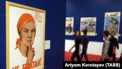 "Плакат Н.Н. Ватолина ""Не болтай!"""