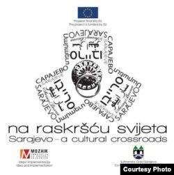 Logo projekta 'Sarajevo na raskršću svijeta'