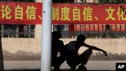 Кытай кыргыздарынын кыжаалат кылган абалы (аудио)