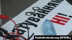 Акція протесту проти міліцейських катувань біля Генпрокуратури України, 23 червня 2011 року