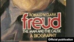 Ronald W.Clark. S.Freud haqqında kitabın üz qabığı