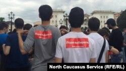На антикоррупционном митинге в Махачкале присутствовали школьники и студенты