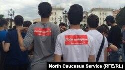 Акция в поддержку Навального в Махачкале (архивное фото)