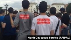 Акция в поддержку Навального в Махачкале
