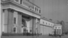 Kazakhstan - The building of the railway station in the city of Alma-Ata. 1950.