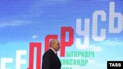 Taslamada 19-njy dekabrda Lukaşenkonyň ýene häkimiýet başynda galmagyna ýol açan saýlawdan soň oppozision kandidatlara we protestçilere zulum-sütem edilmegi ýazgarylýar.