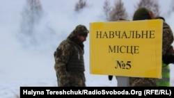 Навчальні місця для резервістів, Яворівський полігон, 13 грудня 2018 р.