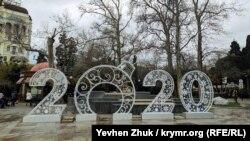 Набережная Ялты, Крым