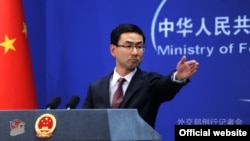 China -- oreign Ministry Spokesperson Geng Shuang, undated