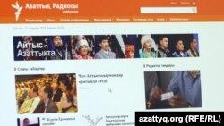 Азаттық сайтының Айтыс парақшасы. Алматы, 17 қыркүйек 2012 жыл. (Көрнекті сурет).