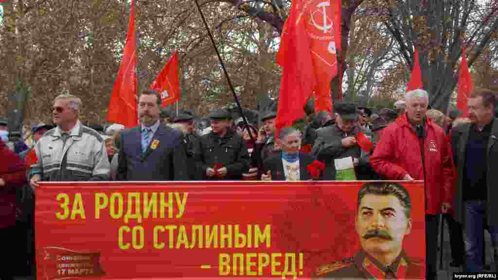 Святкування 99-річчя жовтневого перевороту в Севастополі, 7 листопада 2016 року