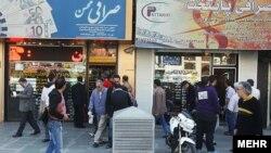 بازار خرید و فروش ارز در تهران