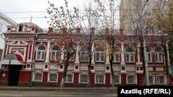 Башкортстан язучылар берлеге бинасы