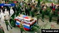 Aprelin 25-i Rusiyada matəm günüdür