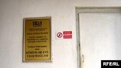 Nəriman Qəhrəmanov adına körpələr və uşaq bağçası