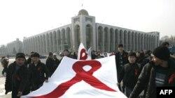 Қырғыз студенттері ВИЧ/СПИД дертіне қарсы күрес күні өткізілген шарада. 1 желтоқсан 2008 ж. (Көрнекі сурет)