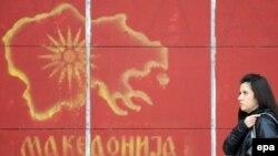 Графит во Скопје: Картата на Голема Македонија и Сонцето од Вергина