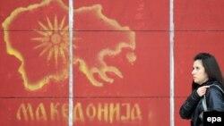 Графит во Скопје - Картата на Обединета Македонија