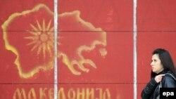 Rešenje spora sa Grčkom jedan je od osnovnih uslova da Makedonija postane članica NATO-a i da dobije datum za početak pristupnih pregovora sa EU.