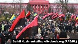 Киевдеги митинг. 10-декабрь, 2017-жыл