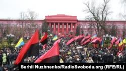 Київ, марш на підтримку Міхеїла Саакашвілі